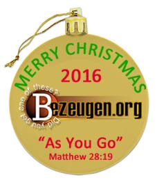 2016-ornament-sample-1
